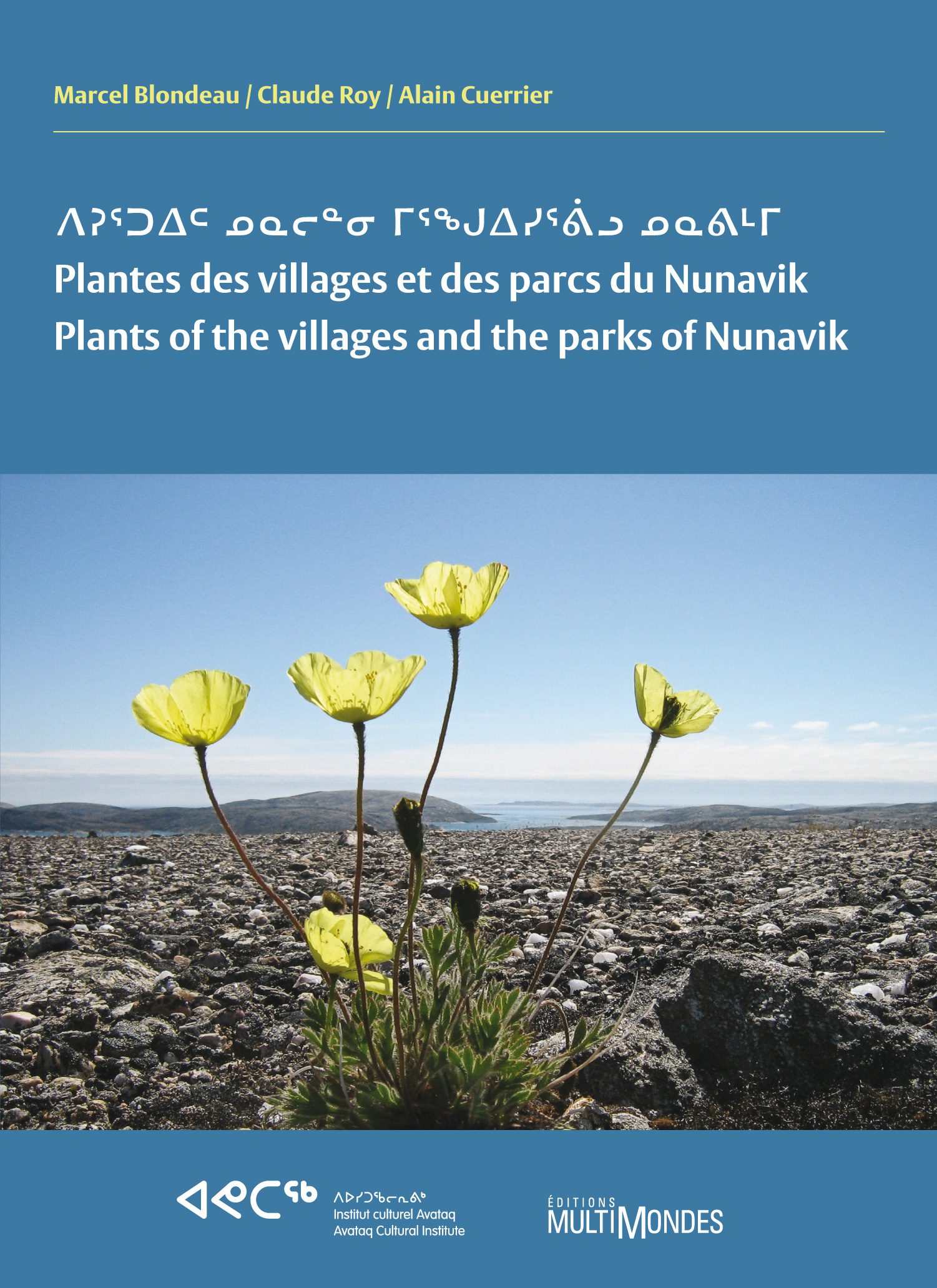Plants of the Villages and Parks of Nunavik